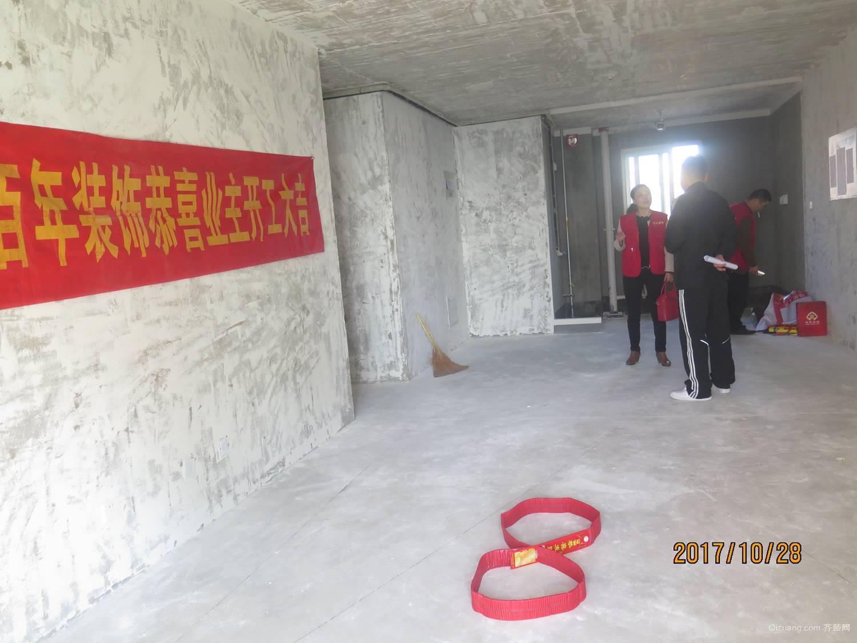 镇江新城吾悦广场5-2901现代简约装修效果图实景图