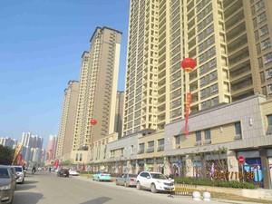 镇江新城吾悦广场5-2901