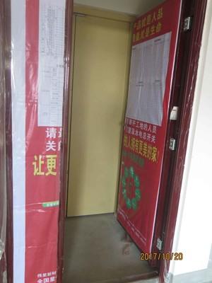 江山名洲·观澜188-1301