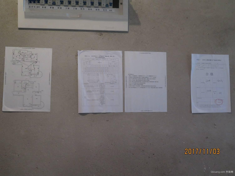 永隆骏景苑7-301现代简约装修效果图实景图