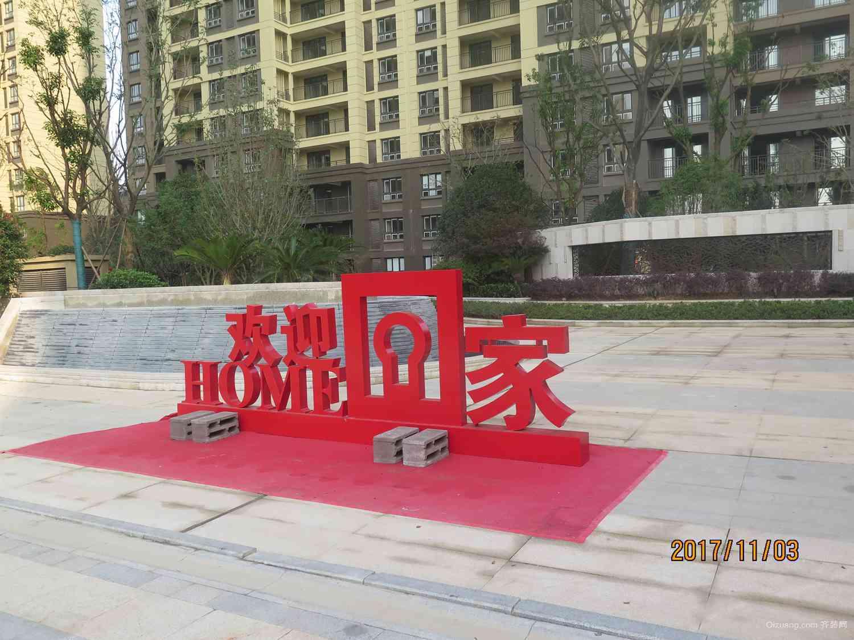 镇江新城吾悦广场2-2902现代简约装修效果图实景图