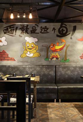 南方时代龙潮烤鱼店