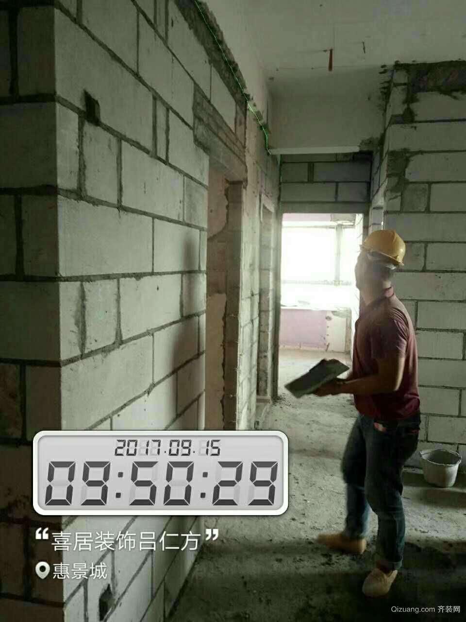惠景城旧房改造现代简约装修效果图实景图