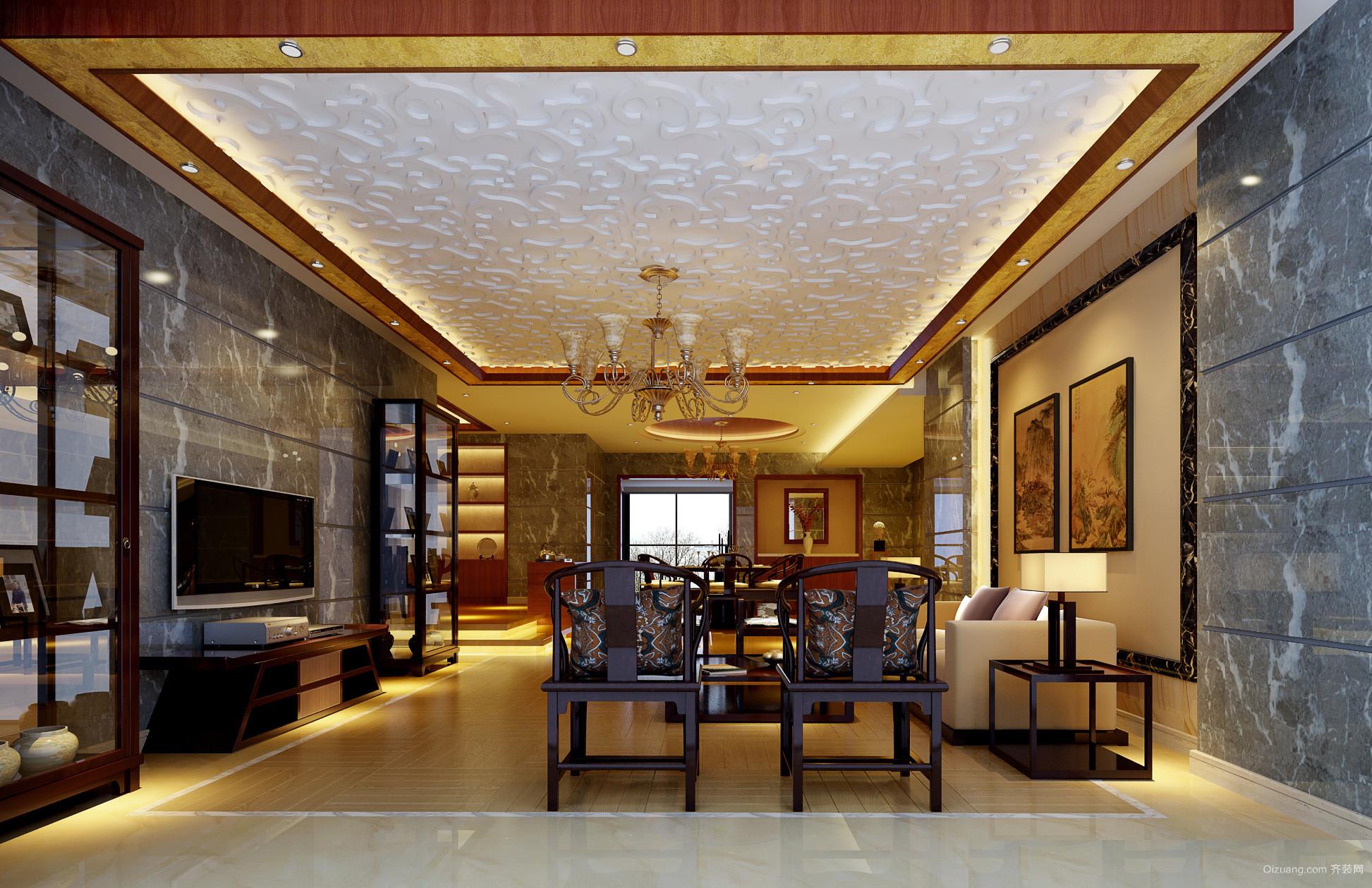 中央艺墅中式风格装修效果图实景图