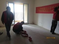 中南御锦城33-1404