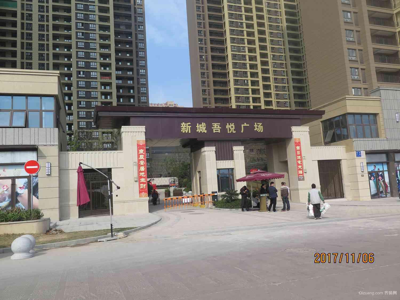 镇江新城吾悦广场3-2806现代简约装修效果图实景图