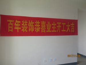 镇江新城吾悦广场8-1505