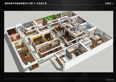 衡水香河家具装修设计案例
