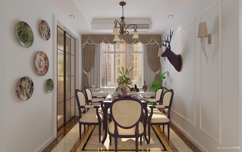 日月家园美式风格装修效果图实景图