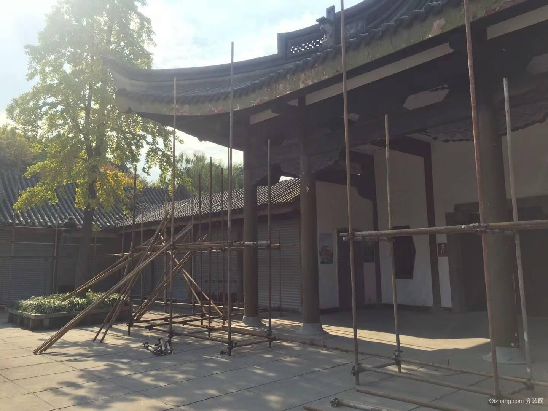 锡惠公园现代简约装修效果图实景图