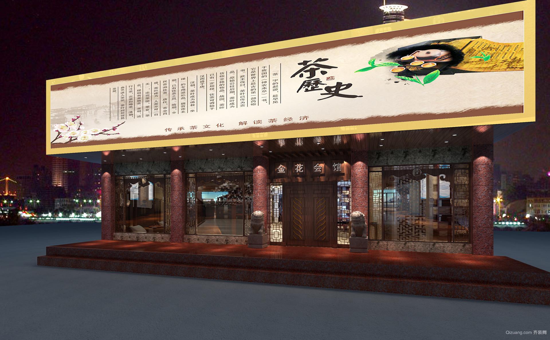 金花会馆设计方案现代简约装修效果图实景图