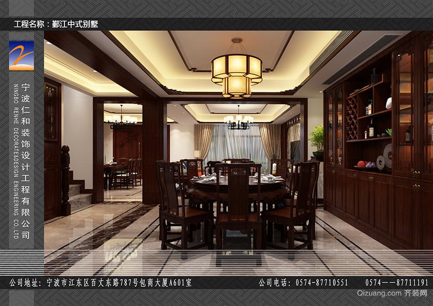 鄞江中式别墅中式风格装修效果图实景图