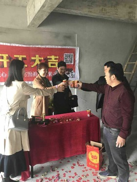 德成长江国际5-201