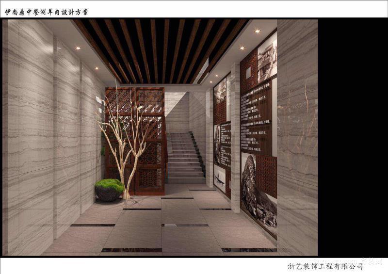 静宁路伊尚餐饮店中式风格装修效果图实景图