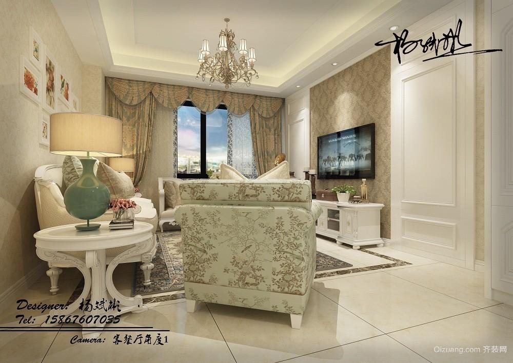 博府丽景湾2503欧式风格装修效果图实景图