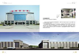 辽河油田物质公司