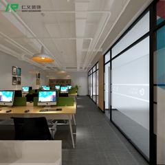 齐鲁软件园