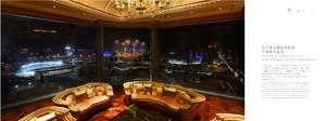 北京天圆祥泰酒店