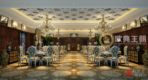 安仁民国饭店