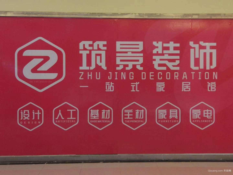 长江之歌方先生现代简约装修效果图实景图