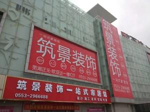 东方龙城采微苑陶先生