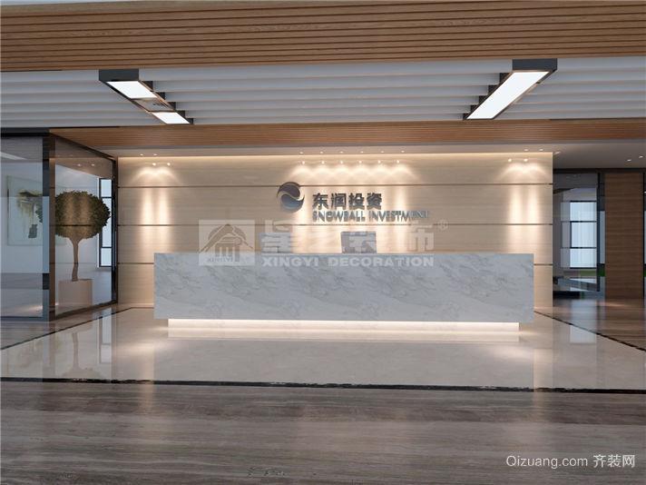 杏林运营中心现代简约装修效果图实景图