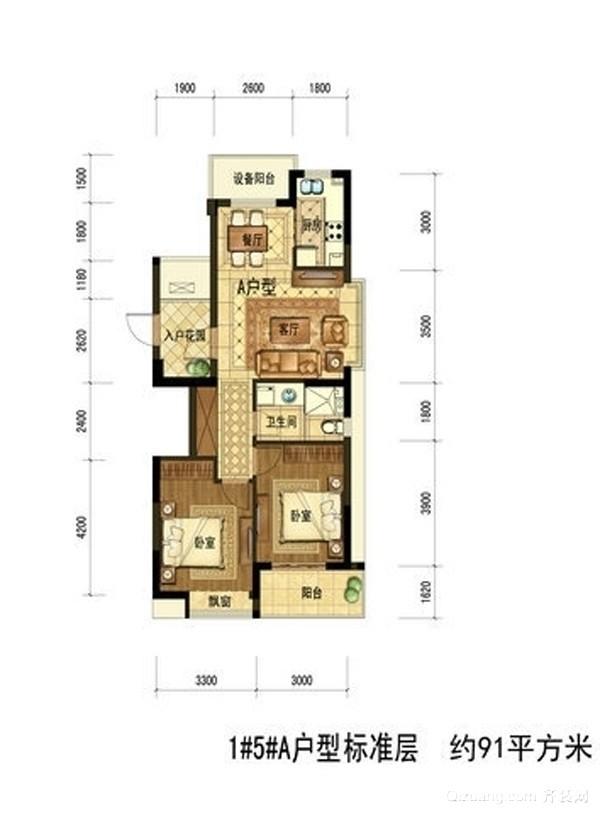 蓝调公寓田园风格装修效果图实景图