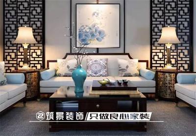 芜湖沙发背景装修设计案例