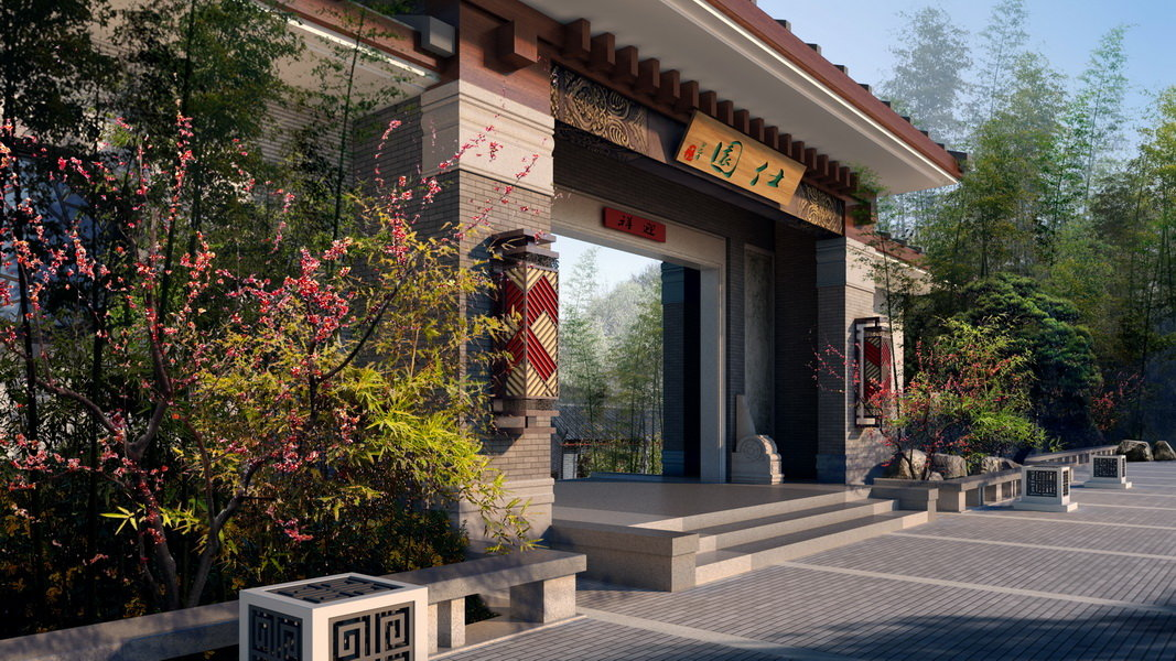 城投·阳光温泉养生会所中式风格装修效果图实景图