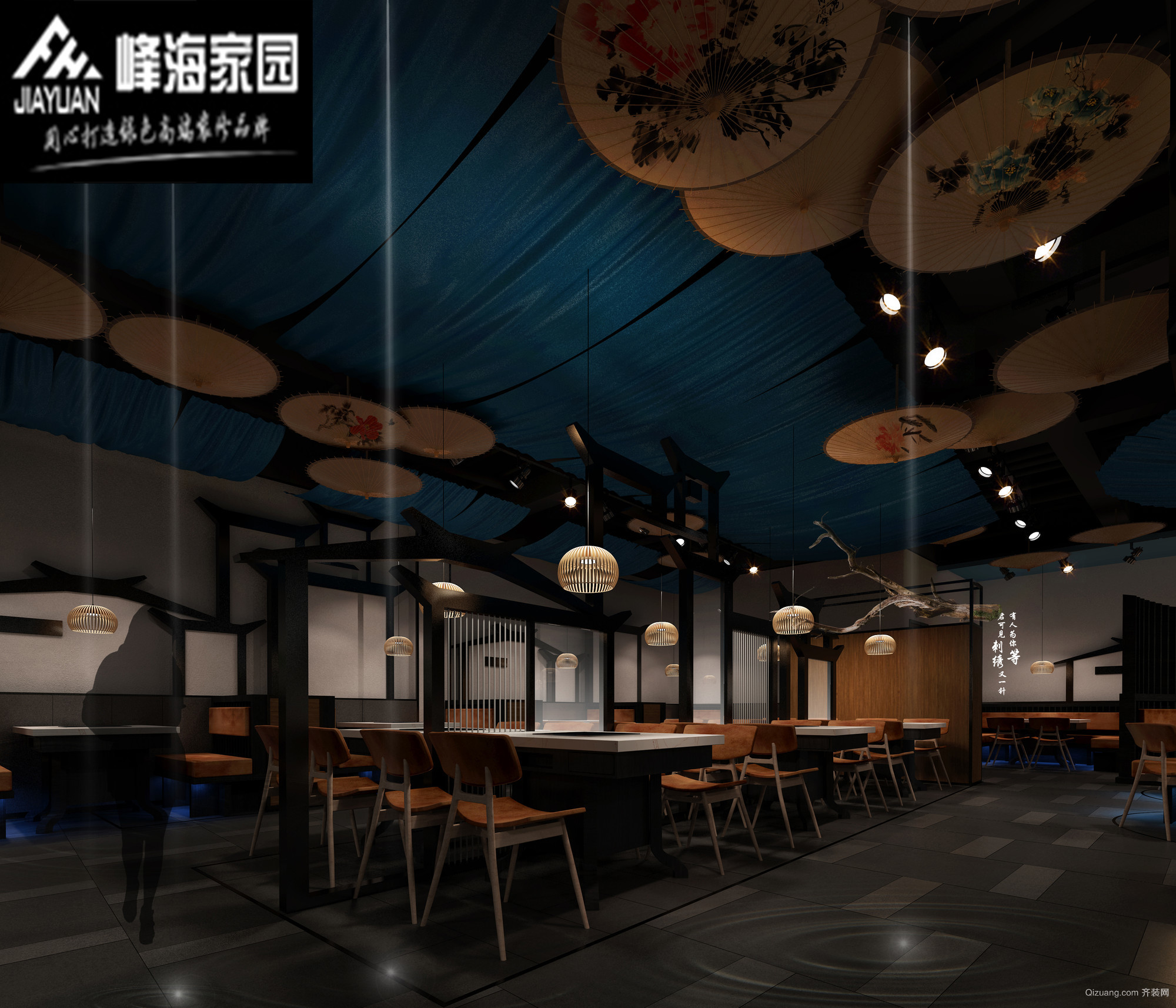城阳宝龙城市广场商铺古典风格装修效果图实景图