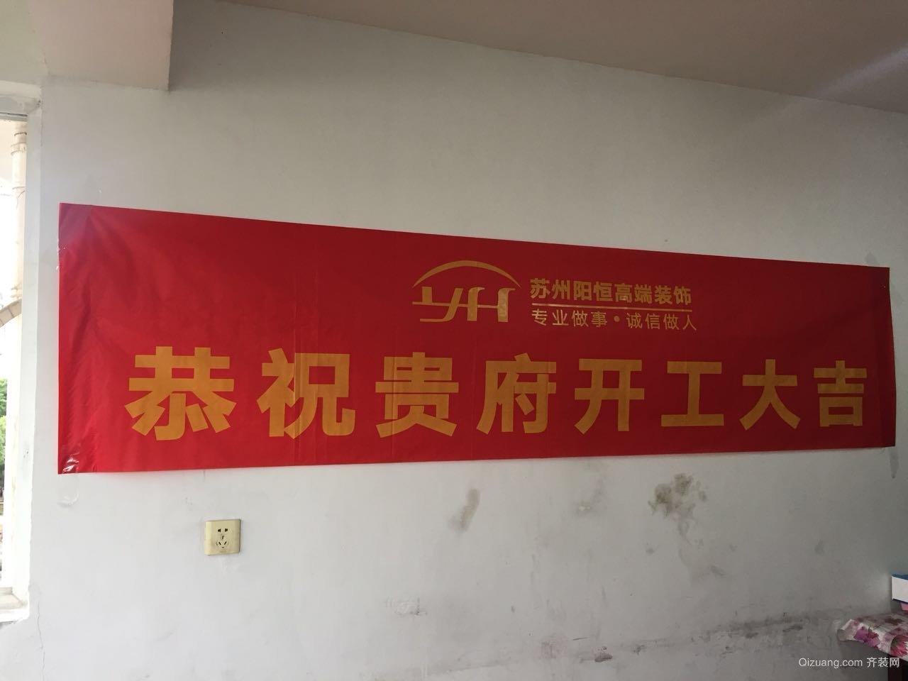 华通花园现代简约装修效果图实景图
