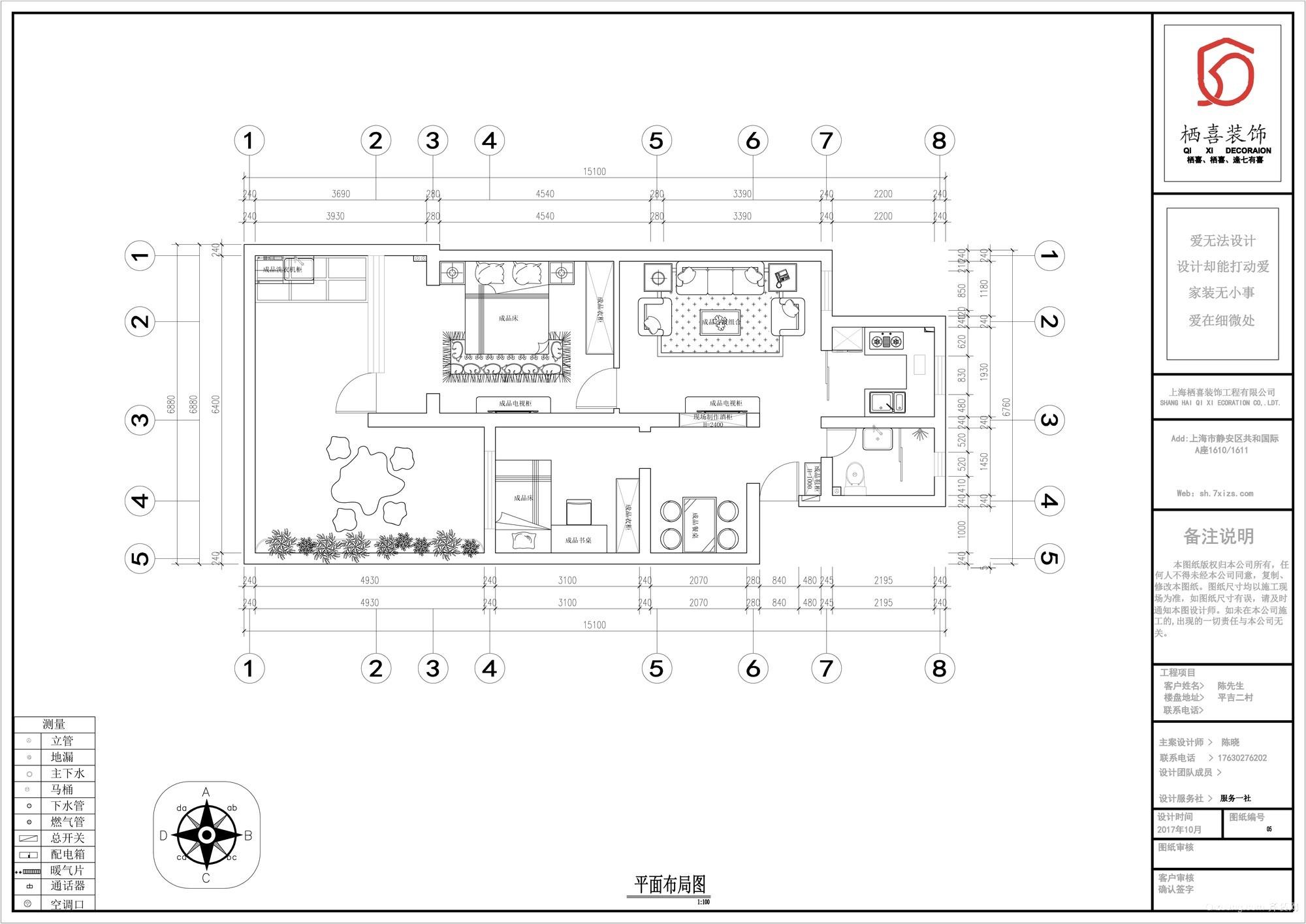 平吉二村现代简约装修效果图实景图