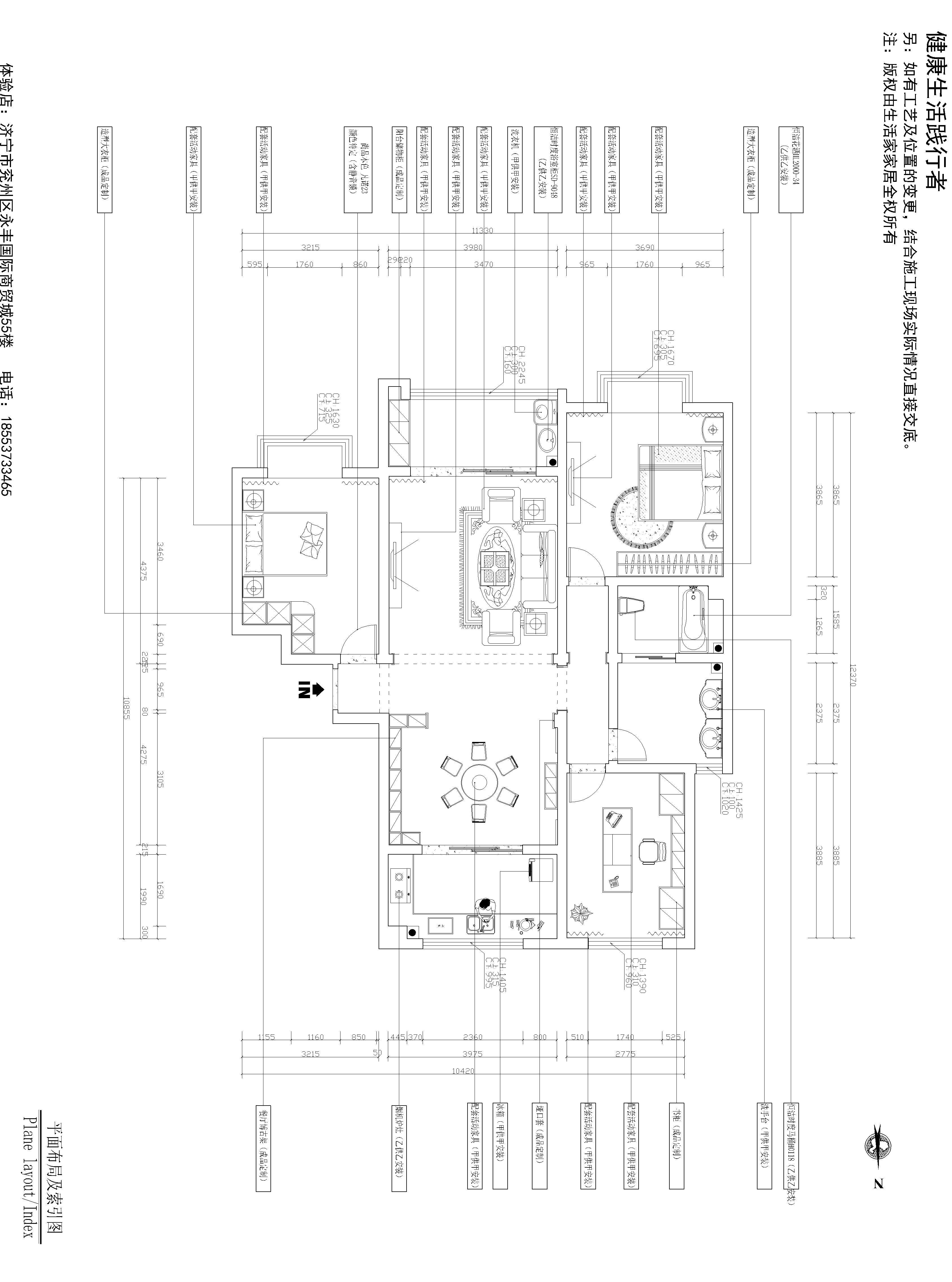 警韵之家中式风格装修效果图实景图