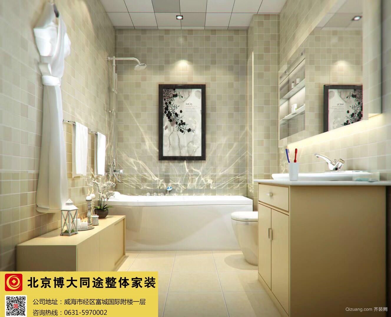 滨海明珠欧式风格装修效果图实景图