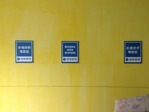 岭南新世界商铺