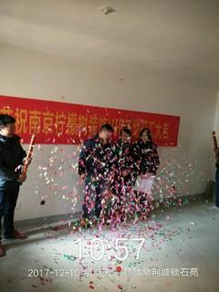 紫荆城锁石苑