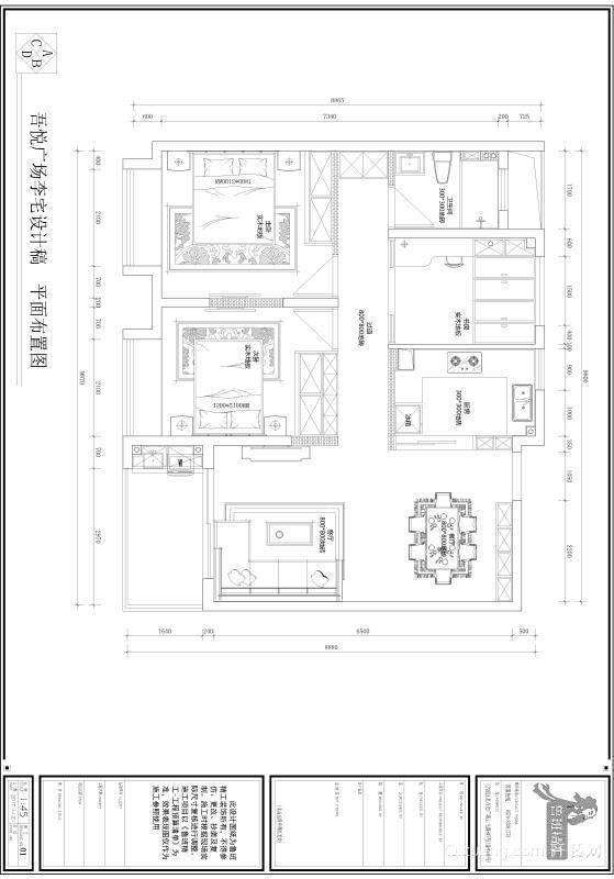 宁波新城吾悦广场田园风格装修效果图实景图
