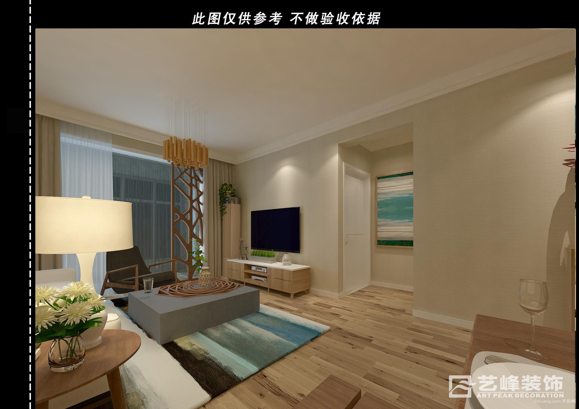 安居东城现代简约装修效果图实景图