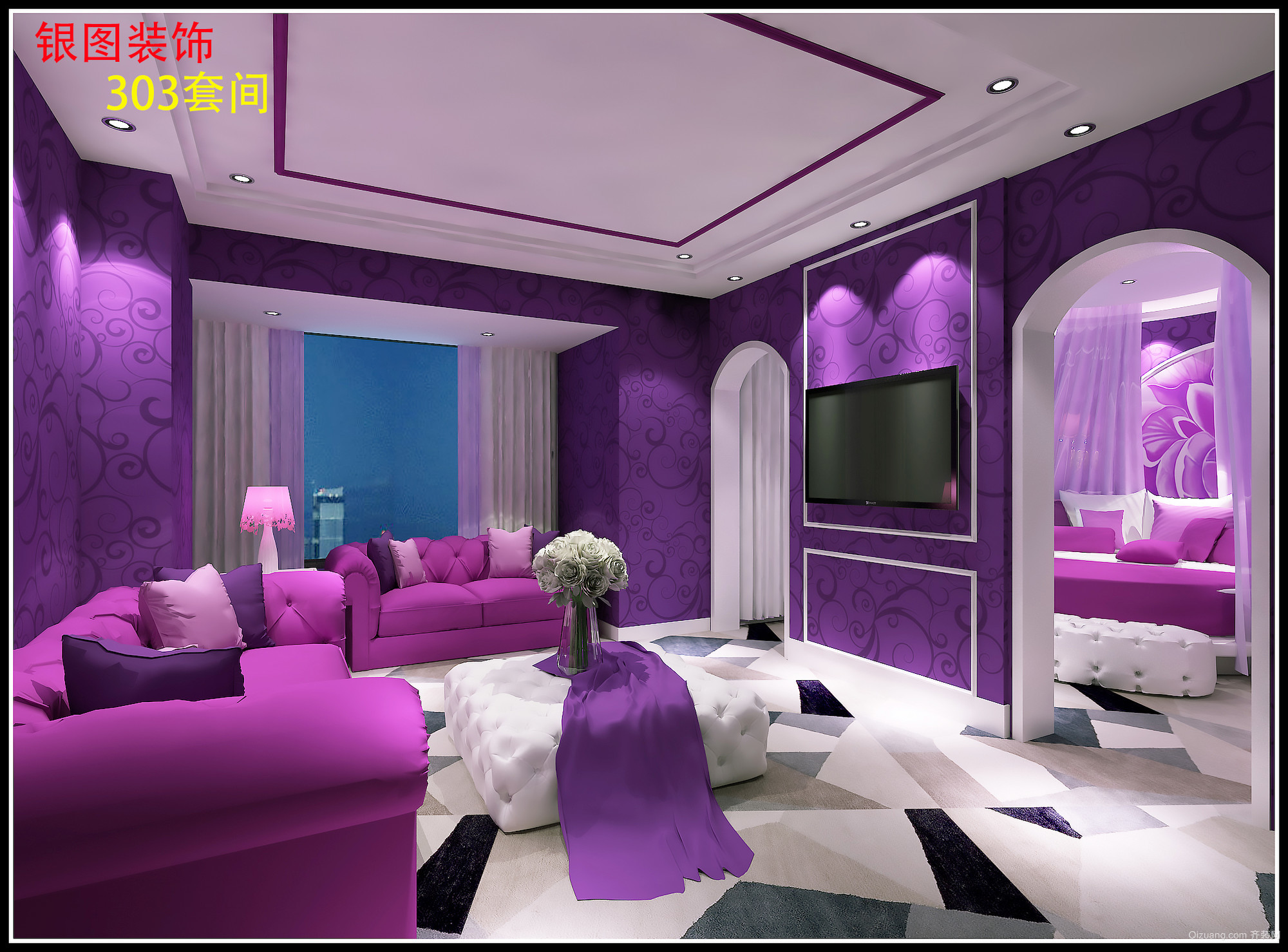 长虹阿特斯公寓混搭风格装修效果图实景图