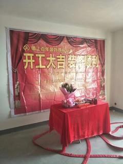 镇江新城吾悦广场1-2204