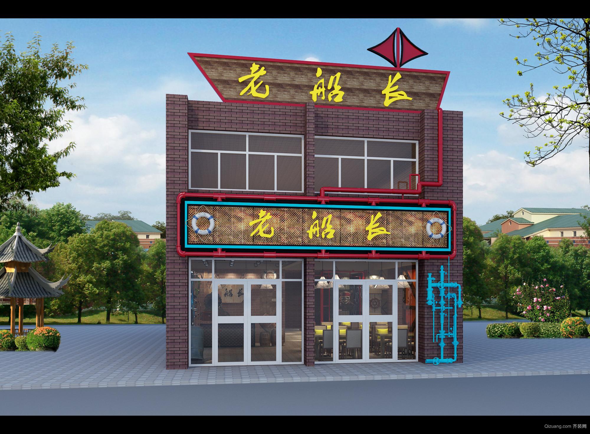 老船长餐厅混搭风格装修效果图实景图