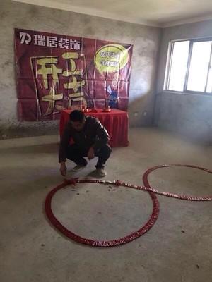 [瑞居装饰]长江之歌在建工地