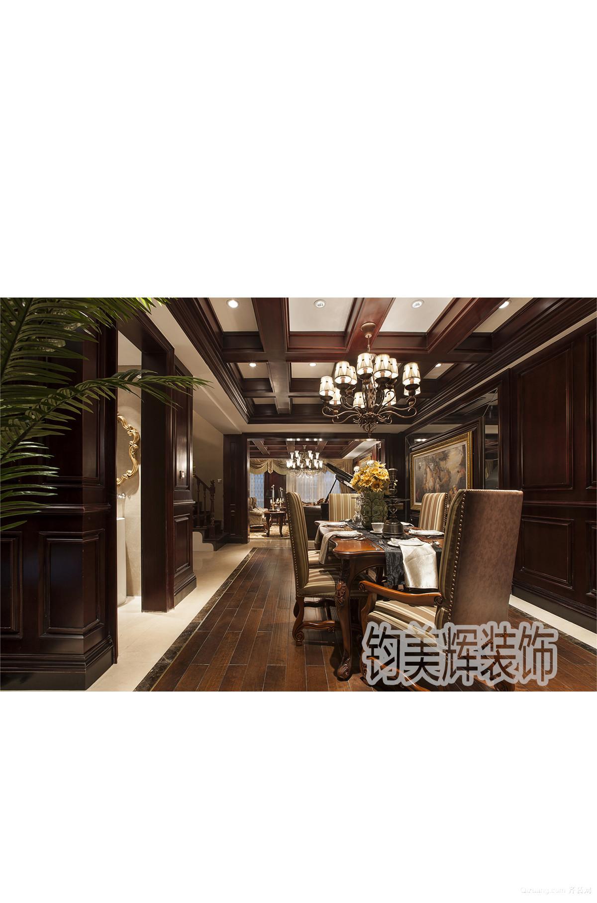 东泰花园美式风格装修效果图实景图