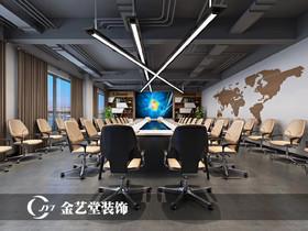 联合智能办公室