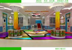 昭化区幼儿园