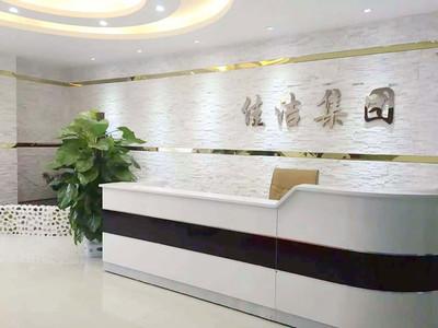 广州化妆品车间办公室装修设计案例
