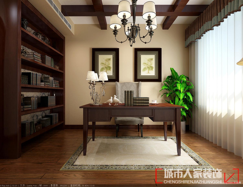 金茂湾美式风格装修效果图实景图