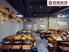 牛殿潮汕牛肉火锅店
