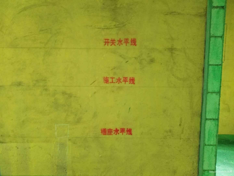 龙湖春江名城现代简约装修效果图实景图