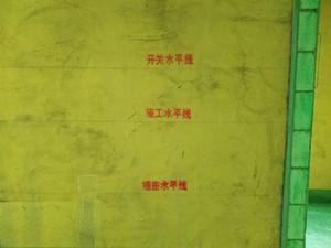 龙湖春江名城